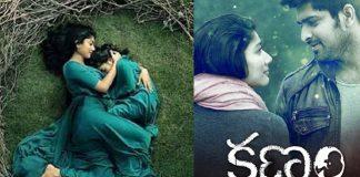 Naga Shourya And Saipallavi Kanam Movie Relese