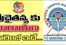 Narayana Group Of Schools Open Challenge To Sri Chaitanya Schools