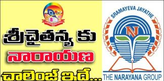 Narayana Group Of Schools Open Challenge To Sri Chaitanya Schools