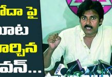 Pawan Kalyan sensational Comments on AP Special Status