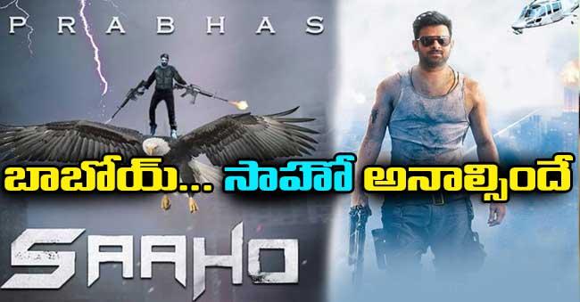 Prabhas Sahoo Movie Action Telugu Bullet