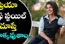 Priya Prakash Varrier Lifestyle