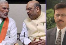 Prodyut Bora Resigns BJP and writes letter to Amit Shah