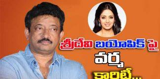 RGV clarifies on Sridevi Biopic movie