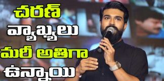 Ram Charan comments on Rangasthalam movie