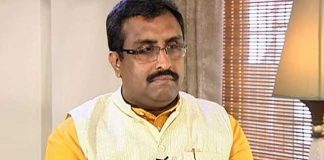After Trouble With Allies Ram Madhav Hints At BJP Plan B