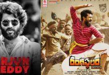 Rangasthalam Movie Rush Time To 3 Hours As Arjun Reddy