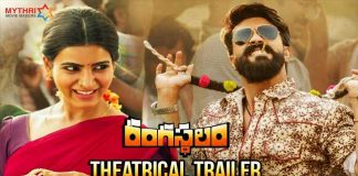 Rangasthalam Movie Theatrical Trailer