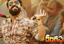 Rangasthalam Review Premier Show Talk