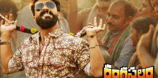 Rangasthalam Review Premier Show Talk