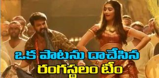 Rangasthalam Team hide one single Song