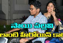 Sai Pallavi Came on Bike to Kanam Movie Pre Release event