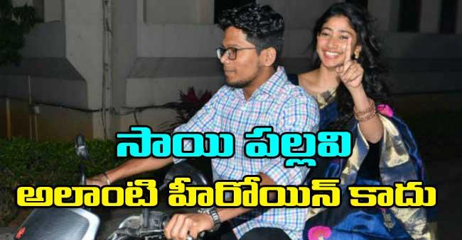Sai Pallavi Came on Bike to Kanam Movie Pre Release event