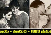 Sanjay Dutt and Madhuri Dixit Love Story and Break up