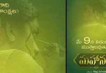 Savitri Biopic Mahanati to release on May 9