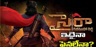 Sye Raa Narasimha Reddy shooting second schedule details