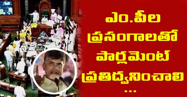 national-news-ap-news-no-confidence-motion-by-tdp-