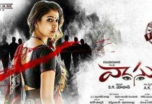 Tamil Cinema Industry Bandh Gaves Problems For Nayantara Vasuki Film