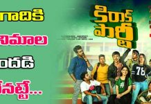 Tollywood Movies release on Ugadi Festival