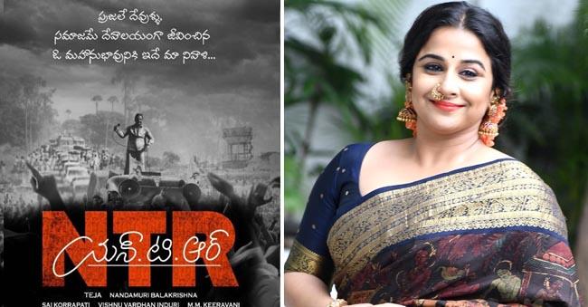 Vidya Balan Main Role In Balakirshna NTR Biopic Movie