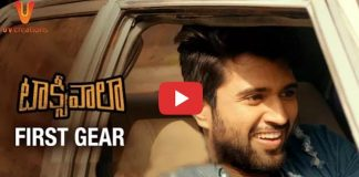 Vijay Deverakonda New Movie Taxiwaala First Gear -Teaser