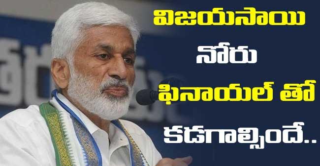 Vijaya Sai Reddy Controversy Comments On Chandrababu