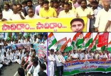 national highways blockade for special status in AP