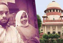 supreme court verdict on love jihad case