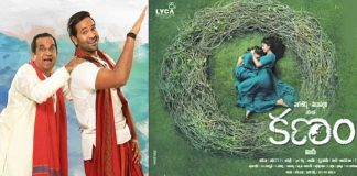 Achari America Yatra and Kanam movie public Talk