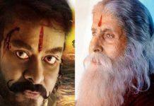 Amitabh Bachchan Say Chiru In Sye Raa