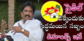Anakapalle Ex MP Sabbam hari master plans to join TDP