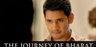 Bharath Ane Nenu Movie Trailer