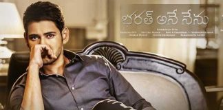 Bharath Ane Nenu movie Story leaked