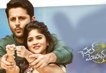 Chal Mohan Ranga movie Preview