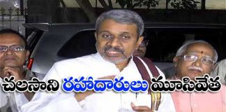 Chalasani Srinivas says to Block National Highways for AP Special Status