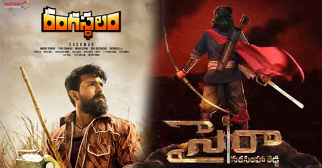 Chiranjeevi sye raa to use rangasthalam 1985 movie