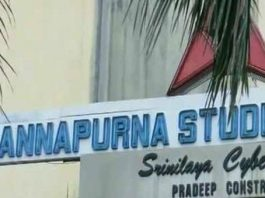Cinema industry adults today meeting at Annapurna Studios.