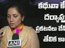 DSP Shwetambari Sharma about Kathua rape case