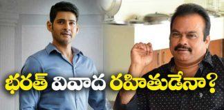 DVV Danayya says about Bharat Ane Nenu Movie story