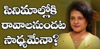 Disco Shanthi wants to Re-entry in Movies