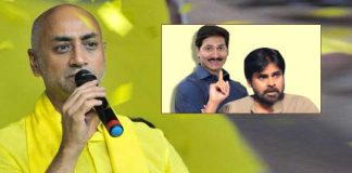 Galla Jayadev says YS Jagan and Pawan Kalyan' movie in Modi production