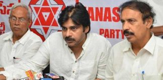 Jana Sena CPM, CPI says we have not attended All Party Meetings