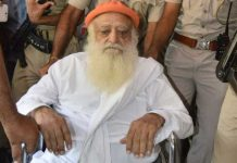 Jodhpur Court Verdict on Asaram Bapu over Rape case