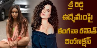 Kangana Ranaut about Sri Reddy Strip Protest