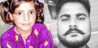 Kathua suspect Deepak believes the renu sharma in jammu rape case