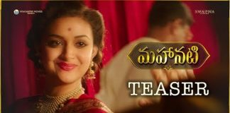 Mahanati Movie Teaser
