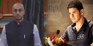 Mahesh Babu MADAM SPEAKER Dialog Inspires From Galla Jaydev