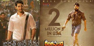 Mahesh Bharath Ane Nenu Will Breaks Rangasthalam Movie Collections