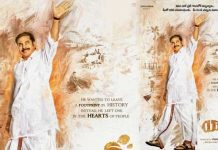 Mammootty Yatra movie First look