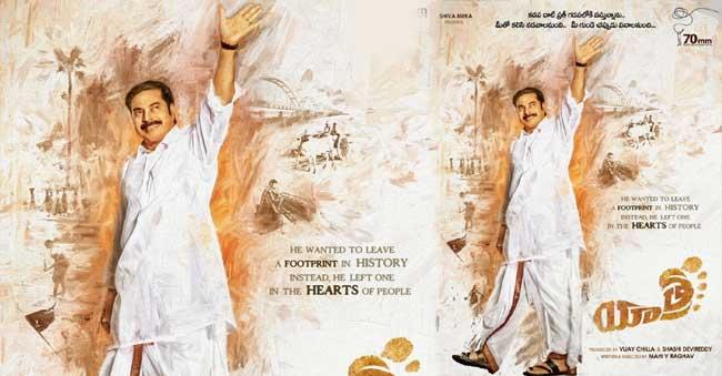 Mammootty Yatra movie First look